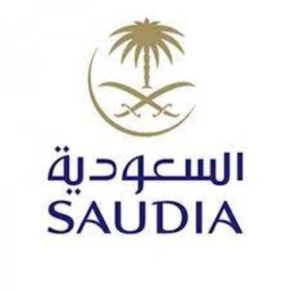 شركة الخطوط الجوية السعودية تعلن عن توفر وظائف شاغرة