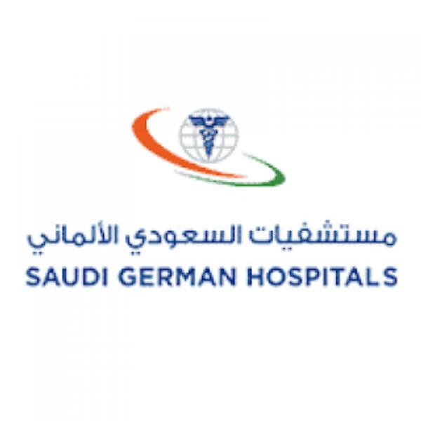 مجموعة مستشفيات السعودي الألماني تعلن عن توفر فرص وظيفية شاغرة