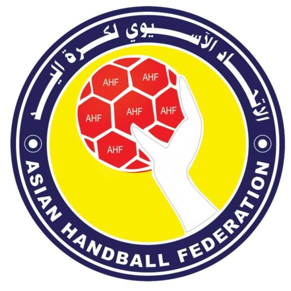 الآسيوي لكرة اليد يسحب البطولة الـ20 من إيران ويمنحها للمملكة