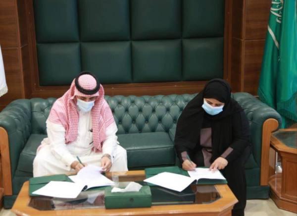 تنفيذ (250) برنامج تدريب وتأهيل وتوظيف للمستفيدين من الرعاية في الرياض
