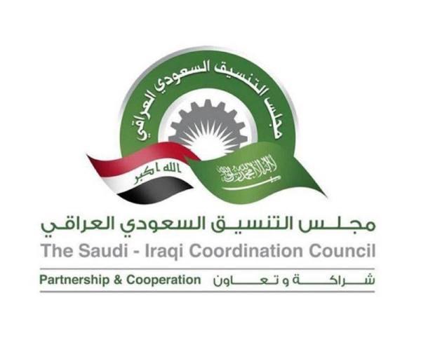زيادة التبادل التجاري بين السعودية والعراق عبر منفذ جديدة عرعر