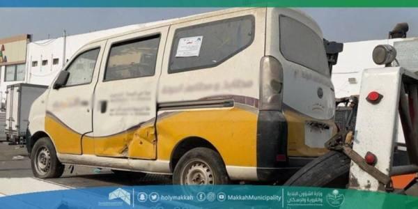 أمانة العاصمة المقدسة ترفع 2966 سيارة من شوارع مكة المكرمة