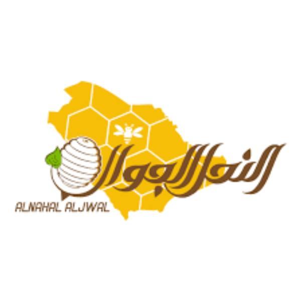 مؤسسة النحل الجوال تعلن عن توفر فرص وظيفية شاغرة
