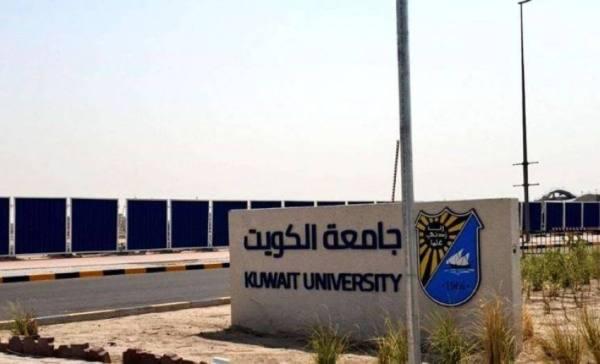 أستاذ جامعي في الكويت يتلاعب بدرجات طالبة رفضت الزواج منه