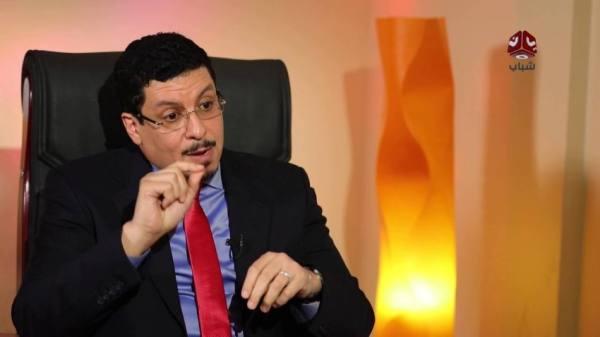 الحكومة اليمنية: مزاعم حوثية حول وجود حصار في البلاد كاذبة