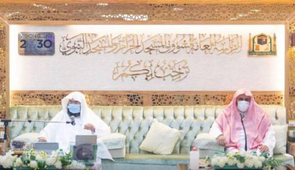 السديس يدشّن الخطّة الإستراتيجيّة لوكالة شؤون المسجد الحرام