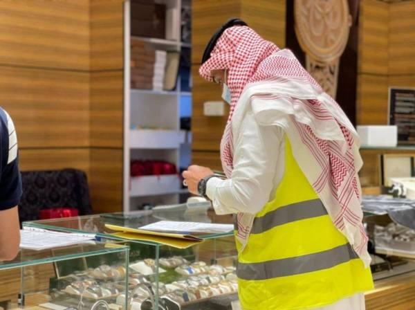 أمانة جدة تغلق 18 منشأة مخالفة للاحترازات