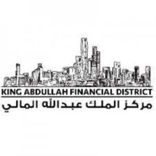 مركز الملك عبدالله المالي يعلن عن توفر فرص وظيفية شاغرة