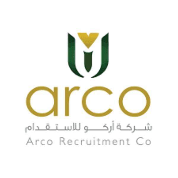 شركة أركو للتوظيف تعلن عن توفر وظائف شاغرة بعدة مدن بالمملكة