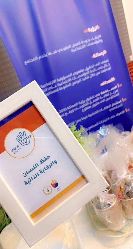 حضانة الرياض تطلق 3 برامج ومبادرات للأيتام المشمولين برعايتها