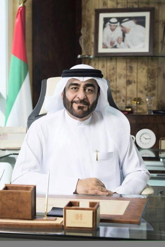 جامعة حمدان بن محمد :