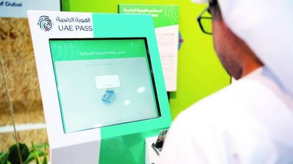 توجيه البنوك لخدمة المستفيدين بالهوية الرقمية