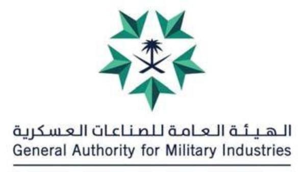مشاركة سعودية بمعرض لندن للصناعات العسكرية