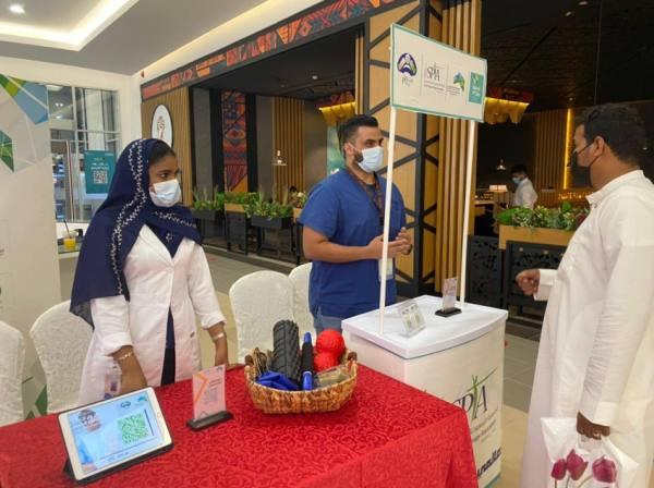 فعالية للعلاج الطبيعي بالأسواق التجارية في مكة المكرمة