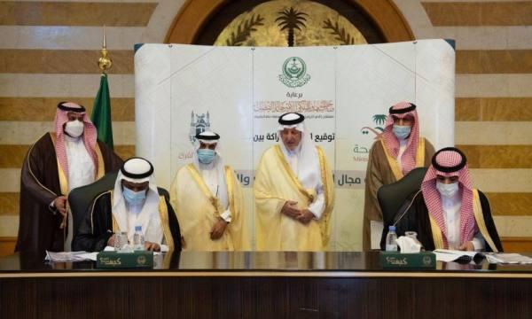الفيصل يشهد توقيع مذكرة تعاون بين وزارة الصحة وجامعة أم القرى