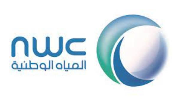 شركة المياه الوطنية تعلن عن توفر وظائف شاغرة