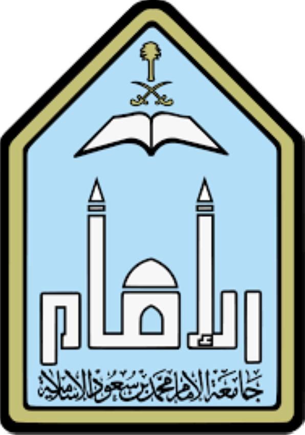 جامعة الإمام محمد بن سعود الإسلامية تعلن عن توفر وظائف للجنسين