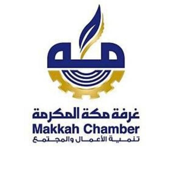 إقبال ضعيف على انتخابات غرفة مكة وغياب النساء