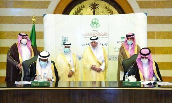 الفيصل يشهد توقيع الاتفاقيات
