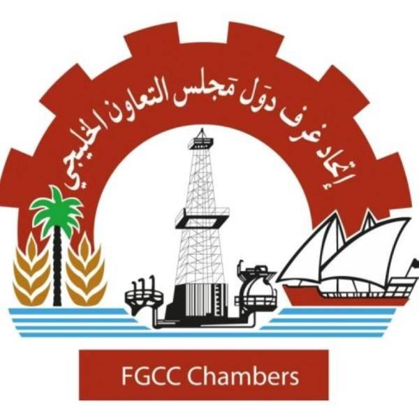 رصد معوقات في 10 مجالات بالسوق الخليجية المشتركة