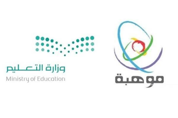 دعوة الطلاب للمشاركة في أولمبياد «إبداع 2022م»