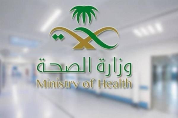 الصحة: إطلاق البرنامج الأول المكثف  CICP في مجال مكافحة العدوى