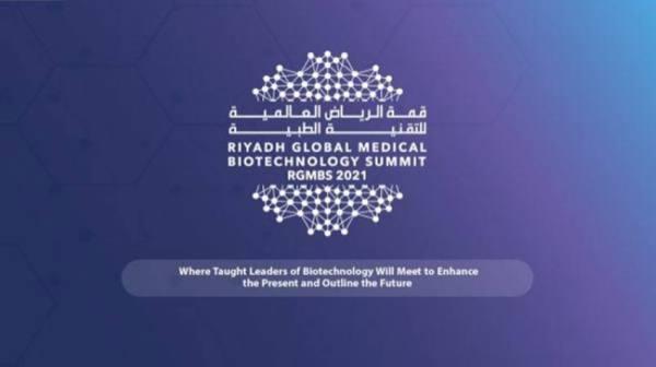 اتفاقيات بين شركات عالمية وقطاعات حكومية في قمة الرياض الطبية