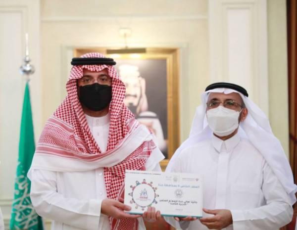 الأمير سعود بن جلوي يستقبل مدير تعليم جدة