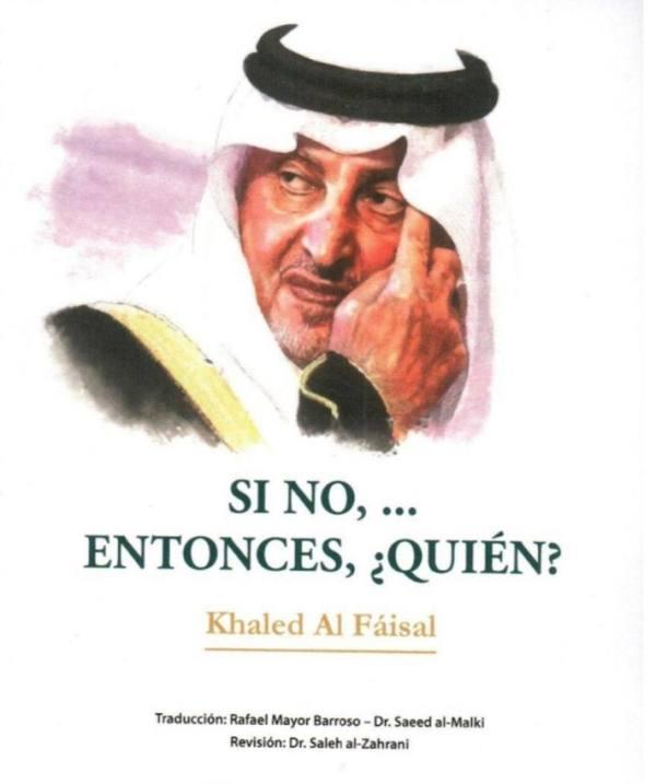 أدبي جدة يدشن ترجمة كتاب الفيصل للإسبانية