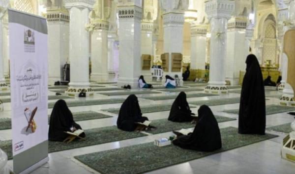استئناف الحلقات القرآنية النسائية بالمسجد الحرام