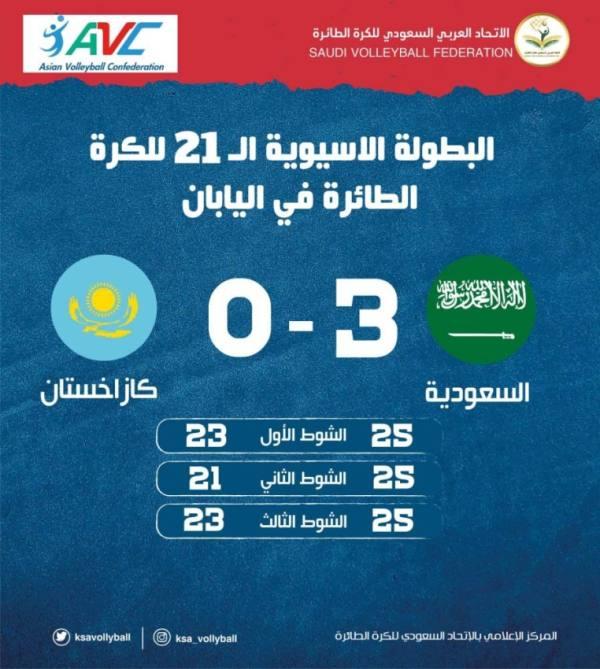 بالضربات الساحقة وحائط الصد.. أخضر الطائرة يتغلّب على كازاخستان في البطولة الآسيوية
