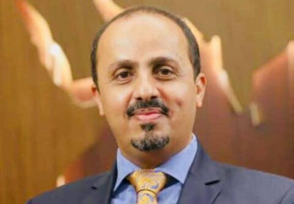 وزير الإعلام اليمني يحمّل الحوثي مسؤولية سلامة الصحفيين المختطفين