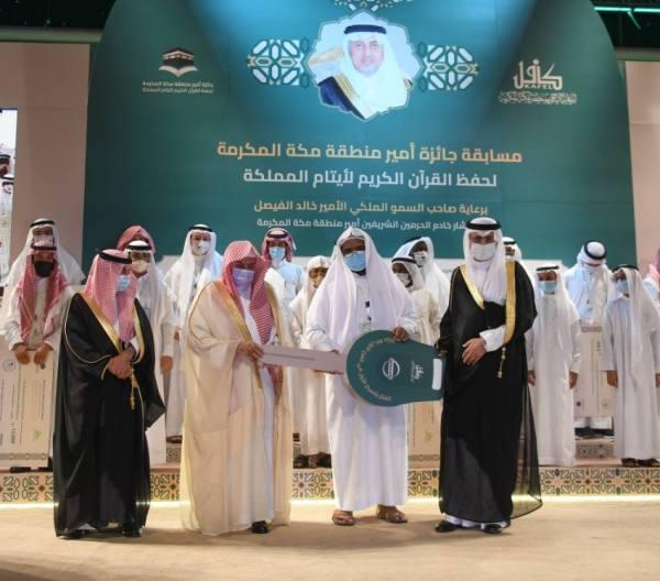 سيارة و190 ألفاً للفائزين بجائزة أمير مكة القرآنية للأيتام