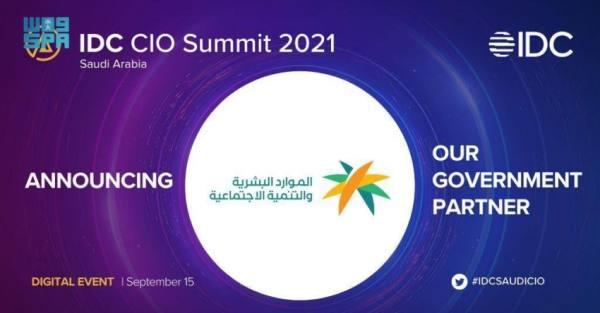 غدًا انطلاقة قمة IDC السعودية للرؤساء التنفيذيين لتقنية المعلومات