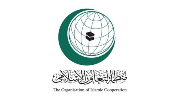 التعاون الإسلامي تدين محاولة الحوثي تهديد المدنيين باستهداف مطار أبها