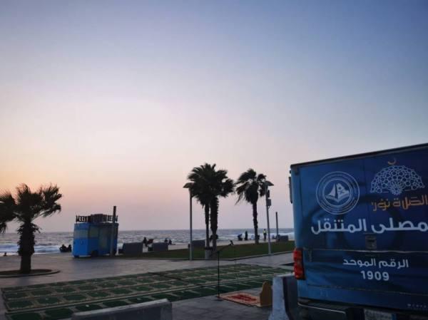 هيئة الأمر بالمعروف تفعّل المصليات المتنقلة في شواطئ جدة