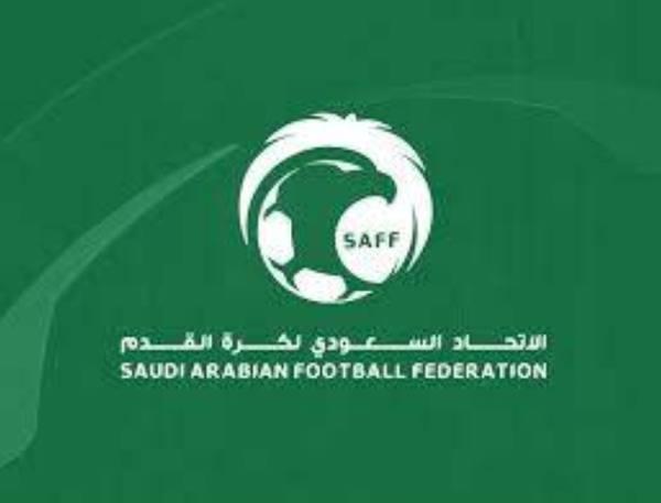 الاتحاد السعودي لكرة القدم يعلن عن وظائف شاغرة