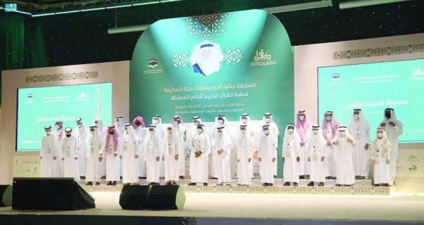 وكيل إمارة مكة يكرم 17 يتيما من حفظة القرآن الكريم