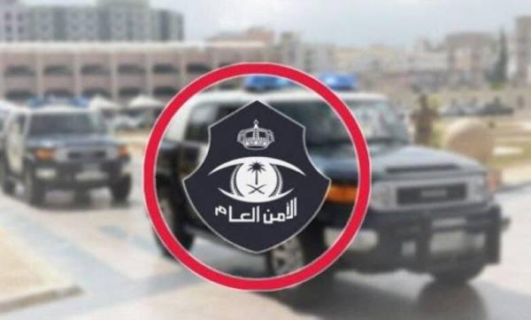 شرطة الرياض تقبض على مقيم تهجّم على منزلٍ وهدّد طليقته