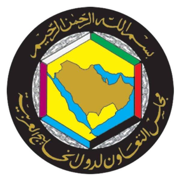 وزاري مجلس التعاون يعقد دورته الـ(149) في الرياض اليوم