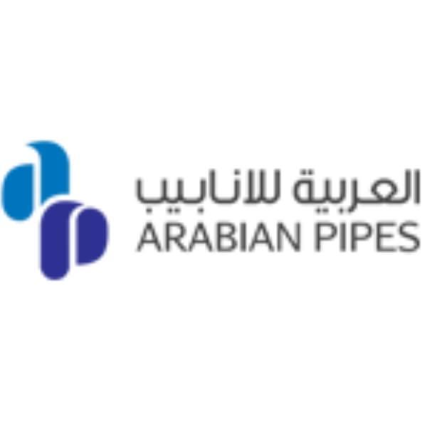 الشركة العربية للأنابيب تعلن عن توفر فرص وظيفية شاغرة