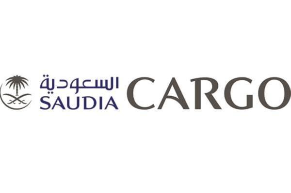 شركة الخطوط السعودية للشحن تعلن عن توفر وظائف