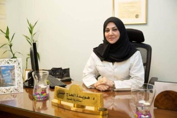 الدكتورة هويدا الحاج حسن