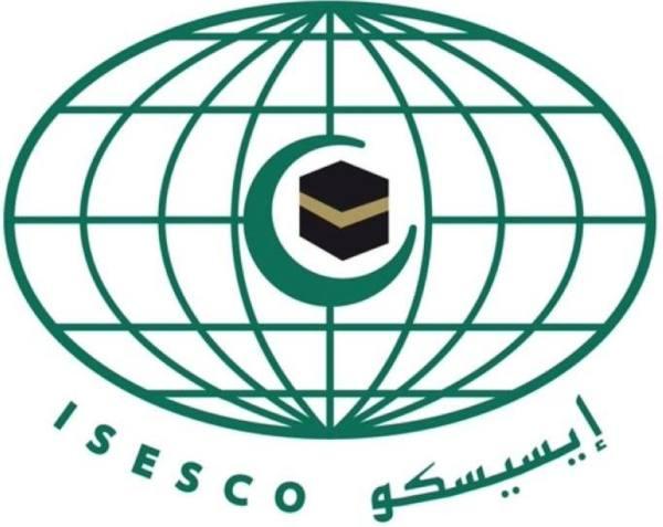 الإيسيسكو تشيد بالرؤية الاستشرافية لبرنامج تنمية القدرات البشرية
