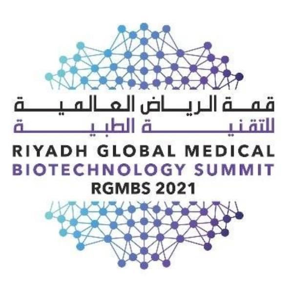 قمة الرياض للتقنية الطبية تختتم جلساتها العلمية