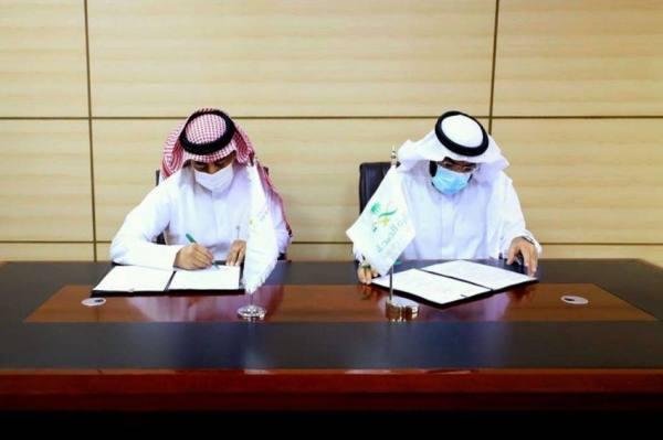 وزارة الصحة توقّع مذكرة تفاهم مع الخطوط السعودية للتموين