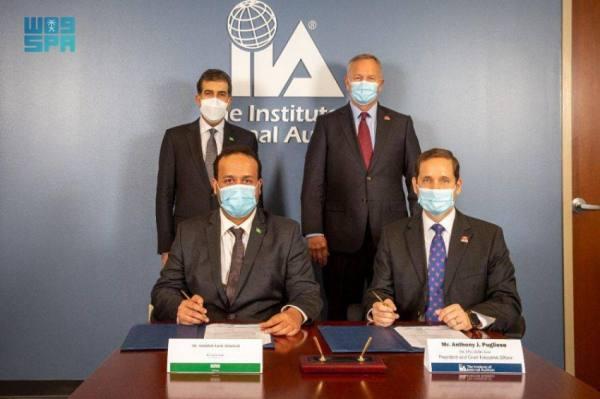 توقع اتفاقيات لتعزيز التعاون مع المعهد الدولي للمراجعين الداخليين