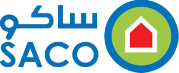 شركة ساكو تعلن عن توفر وظائف  شاغرة بعدة مدن في المملكة