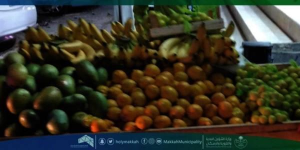 أمانة العاصمة المقدسة تُصادر طنين من الخضروات والفواكه بمسفلة مكة