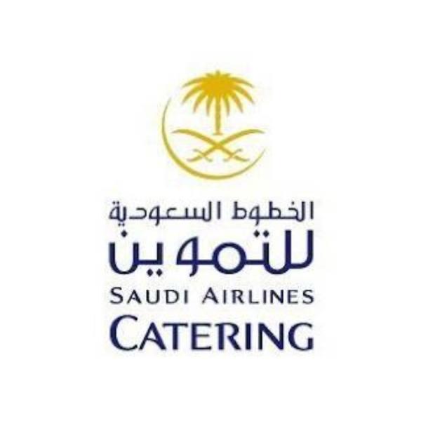 شركة الخطوط السعودية للتموين تعلن عن توفر فرص وظيفية
